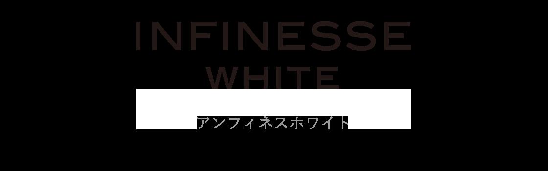 ホワイト アン フィネス 【楽天市場】ALBION/アルビオン:オリエントストア