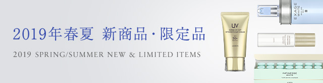 2019年春夏 新商品・限定品 2019 SPRING / SUMMER NEW & LIMITED ITEMS